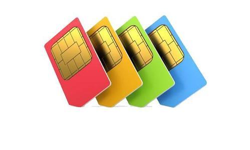杭州电销卡怎么购买?